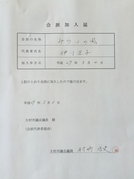 2015-05-01 14.09.33
