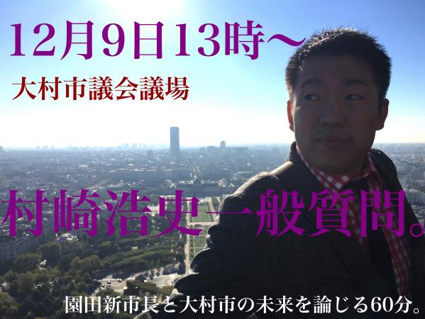 2015-10-02 10_Fotor_Fotornnew